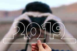 2019年新制懶人包,這些政策攸關你的荷包!