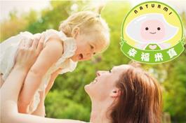 幸福米寶~給寶寶最安心最實在健康品質