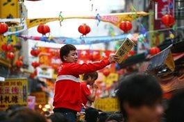 台北年貨大街系列活動開跑!除了有好吃、好玩的,還有驚喜禮品